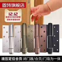 Goodyear Invisible Door Hydraulic hinge buffer background wall hidden 6 inch foliage automatic door shutters a price
