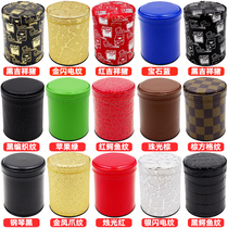 Dice Dice Cup set bar nightclub KTV Sieve toss Cup to send color cortical sieve cup colored cup roll Seizi