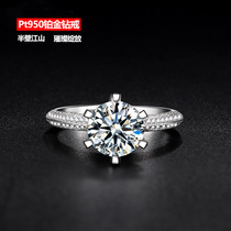 Chow Tai Fook PT950 platinum diamond ring female real diamond 1 carat and a half six-claw white gold wedding engagement ring