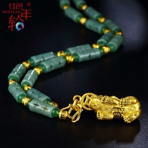 999 foot Gold Pixiu gold pendant new mens emerald necklace female rough money transfer Pearl festival rise
