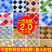 Crystal glass pool mosaic brick pool dressing room blue background wall pool fish pool wall tile