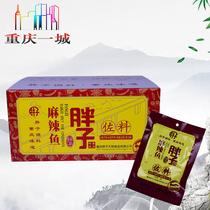 Authentic Chongqing fat spicy fish seasoning 180g*40 bag whole box bag fat seasoning seasoning Wholesale