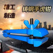Multi-function hand vise hand holding clamp clamping pliers mini small heavy-duty fixed clamp 40mm50mm precision vise