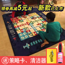 Flying Chess carpet pad oversized adult plush airplane chess game pawn children crawling mat love Apartment