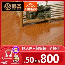 (Package Accessories package installation) Products St. Oak Multilayer solid wood flooring wear-resistant Parquet 15mm environmental protection
