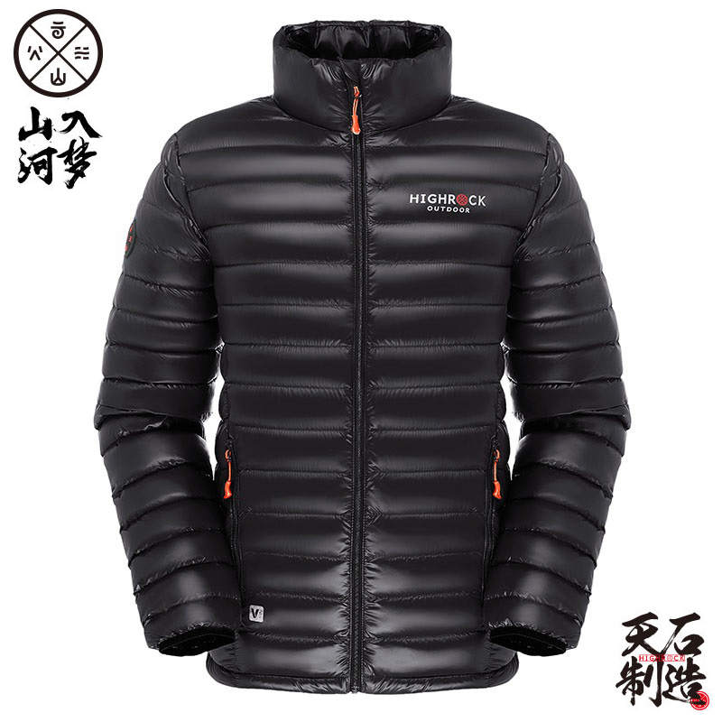 Tianshi Outdoor Down Garment Ultra Light Down Garment for Men and Women