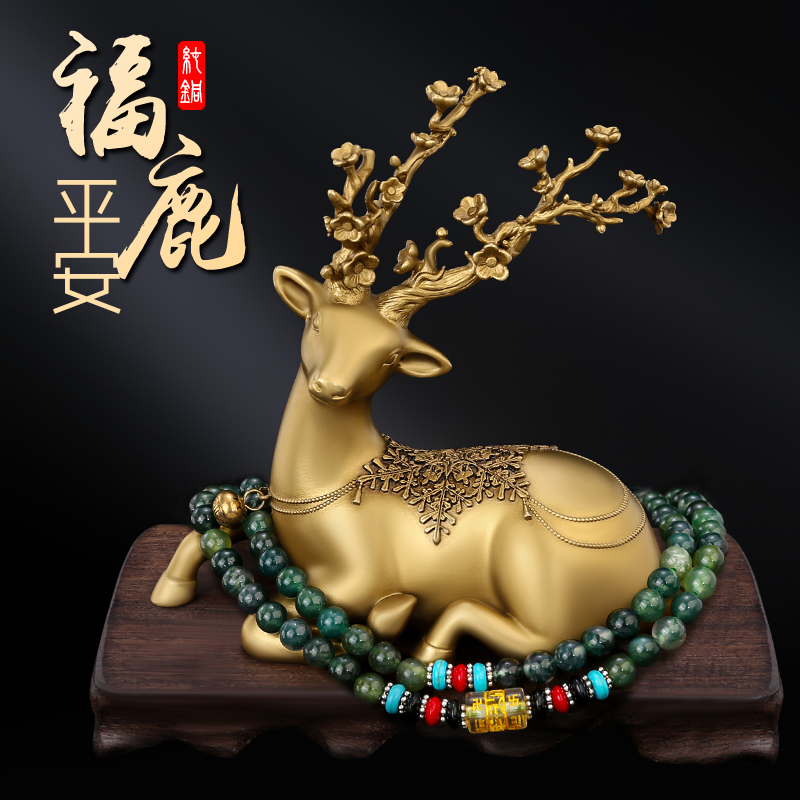 Copper a deer safe all the way car decoration mens high-end atmosphere female personality creative interior car interior jewelry ornaments