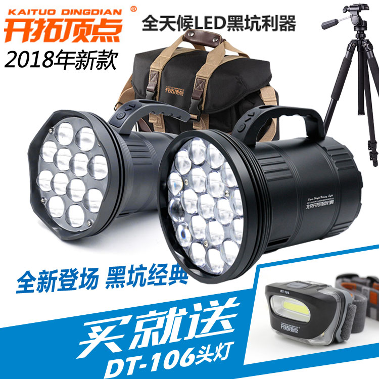 Pioneer Night Fishing Light New H45 H60 H60S H90S Black Pit Fish Super Bright Vertex Fishing Light