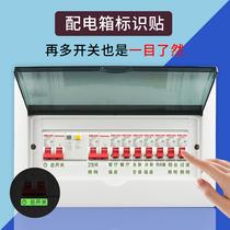 Светящиеся бытовые распределительные коробки логотип наклейка главный выключатель советы наклейки электрический шлюз воздушный выключатель маркировка этикетка наклейки на стену