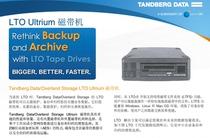 TANDBERG Tengbao TD-LTO7xSA external tape recorder