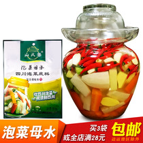 Authentic Sichuan Kimchi mother water 81g farmhouse diy kimchi water sour radish cowpea pickles old altar pickled seasoning bag