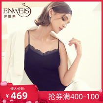 10400118 Yves autumn and Winter 19 new womens underwear short camisole lace bottom shirt