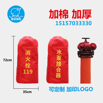 Outdoor hydrant antifreeze insulation protective cover rainproof dust cover custom fire extinguisher fire Cannon Hood factory Direct Sales