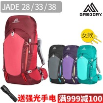 Gregory Gregory Climbing Bag Outdoor Jade 28 33 38 Women's Backpack Riding Travel Hiking