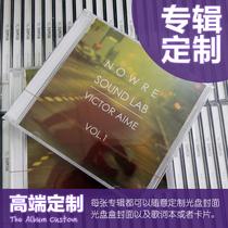 Индивидуальный альбом индивидуальный CD DVD персонализированная упаковка коробка музыкальный диск производитель