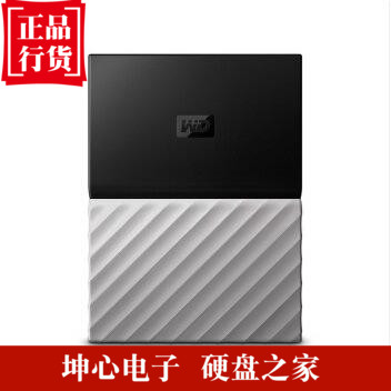 WD My Passport Ultra 2TB/4TB Mobile Hard Disk Encrypted Metal Version USB3.0 Black Gray
