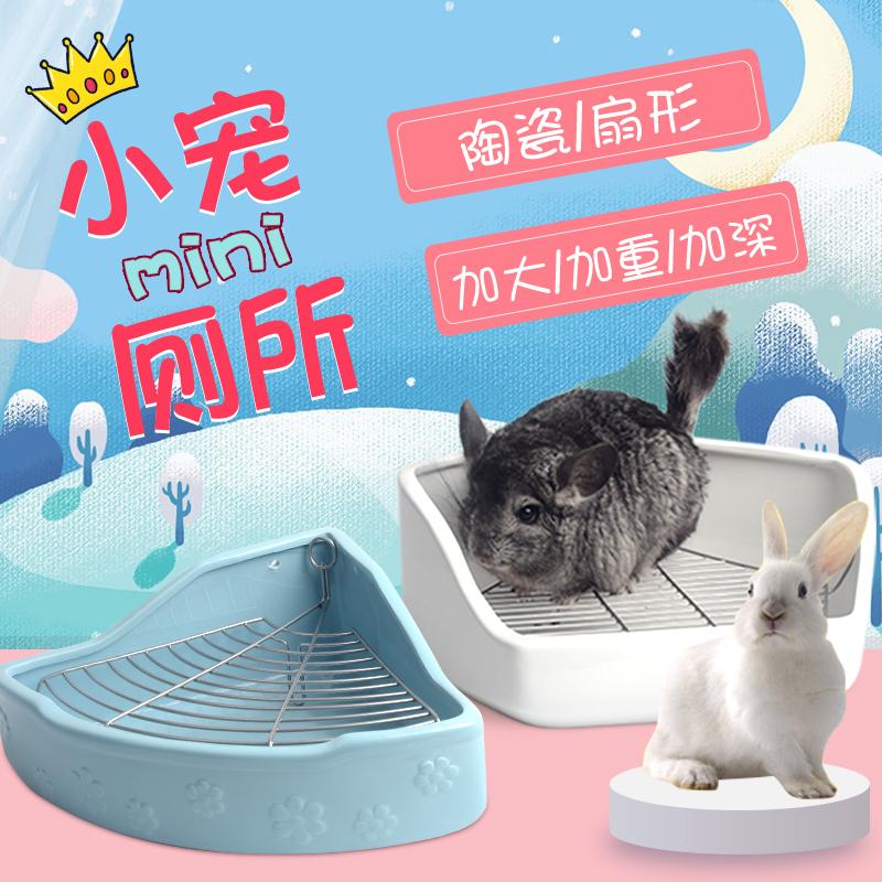 Dragon Cat керамический вентилятор-образный избыточный вес анти-опрокидывания кролика большой белки голландские свиньи поставок анти-брызги горшок туалет