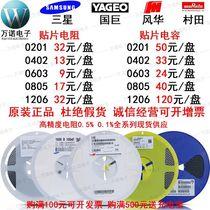 Inductance de capacité de résistance à puce 0402 0603 0805 1206 0r-10M liste de composants électroniques