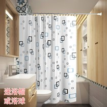 Shower curtain Set thickened waterproof anti-mildew Nordic bathroom partition curtain hanging curtain free punching bathroom curtain door curtain