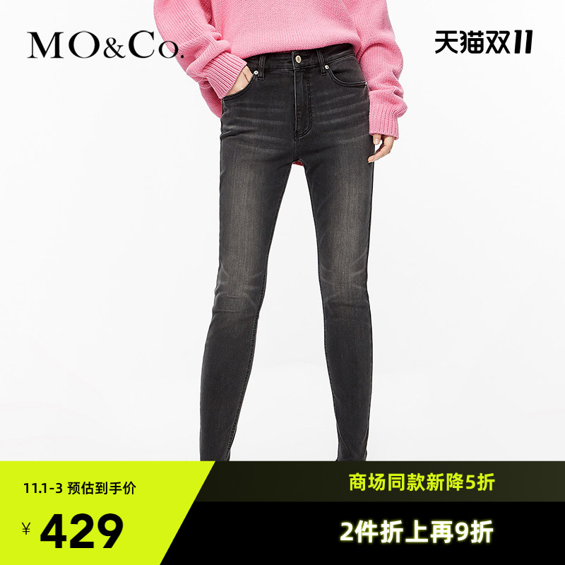 MOCO2020 spring new cut-out pants feet black jeans Moangi