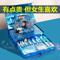 Tanabata Valentines Day Birthday gift girl send girlfriend friend send wife surprise Creative practical romantic girl