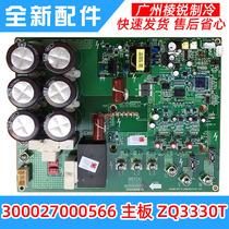 适用于格力空调300027000566主板ZQ3330T通用30223000039电路板