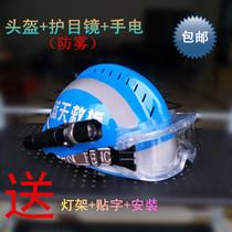 Blue sky rescue helmet F2 helmet fire helmet earthquake rescue sea rescue with goggles headlamp