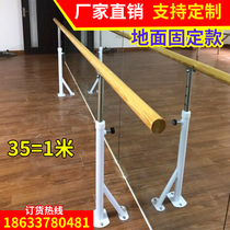 The dance pole floor-to-ceiling can lift the home fixed dance put the pole dance room press leg pole dance put dry