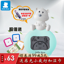 Small white bear temperature and humidity meter baby room measurement temperature and humidity meter baby indoor cubs electronic temperature and humidity meter