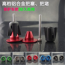 SENCE the bicycle plugs the mountain bike handle and plugs the aluminum alloy plug.