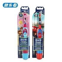 (Hong Kong purchasing)Oral B childrens electric toothbrush girl version of Snow White Boy version of Lightning McQueen