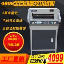 460 CNC Paper Cutter 4606 Electric Paper cutter Independent motor press thickness 6 cm knife Bar