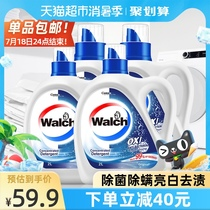 Add the amount without the price of Valus antibacterial laundry liquid 12 pounds antibacterial mite removal 6kg bright white to remove odor