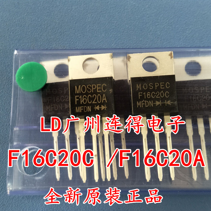 Fast recovery rectifier diode F16C20C for yin F16C20A for positive half bridge / paired tube