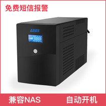 Redis UPS Uninterruptible Power Supply H2000VA 1200W Server Automatic Switching 6 Computer Single Hour