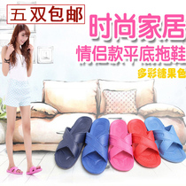 5 pairs of slippers Womens home mens slippers Autumn spring four seasons universal lightweight durable foam slippers