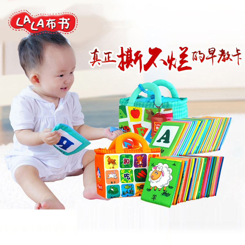 Labrab book teaches early and shakes the sound of Buka baby 0-3 years old pupil toys for 6-12 months