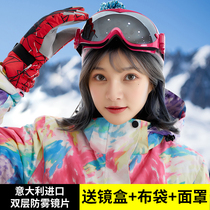 Skiing mirror adult children double-decker anti-fog male and female ball noodle can card myopia eye glasses outdoor mountaineering equipment