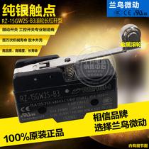 Renew Orchid Bird RZ-15GW2S-B3 long handle belt metal wheel micro switch limit switch lever type