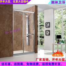 Tidal bathroom custom 304 stainless steel shower room One-shaped screen bathroom glass partition door free mail