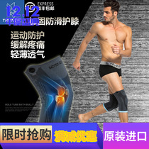 French imports knee basketball joint pain sports running knee meniscus thin damage male ladies Four Seasons