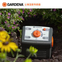 German Gardiner GARDENA1188 soil humidity sensor humidity sensors horticultural irrigation equipment