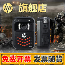 HP HP DSJ-A5 Law enforcement recorder high-definition night vision explosion-proof law enforcement recorder on-site law enforcement assistant
