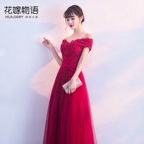 One word shoulder summer lace show thin red toast dress