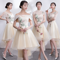 Korean version of the wedding before the short long show thin summer bridesmaid clothing