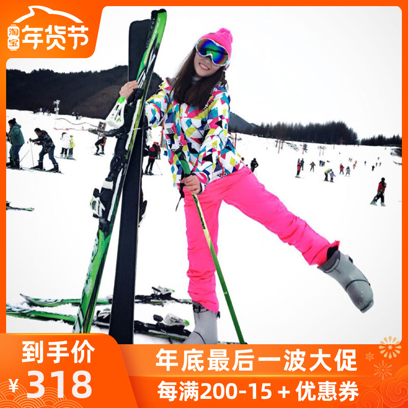Skiwear womens set double single-board winter South Korea waterproof and thick northeast Harbin snow town tourism warm equipment