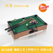 Special children's billiard table mini small black 8 American children billiard table home Toy Puzzle billiard table