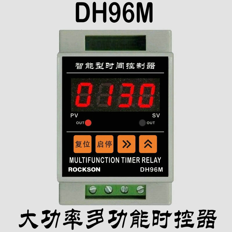 Promotion of Countdown Time Relay Delay on-off Switch for High Power Infinite Cycle Intermittent Timing Controller