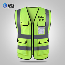 Duoan Vehicle Reflective vest vest vest vest vest vest vest vest safety suit riding traffic anti-fluorescent suit night vehicle clothing jacket