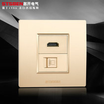86 type network cable socket with HD hdmi panel champagne gold wall concealed home network computer socket